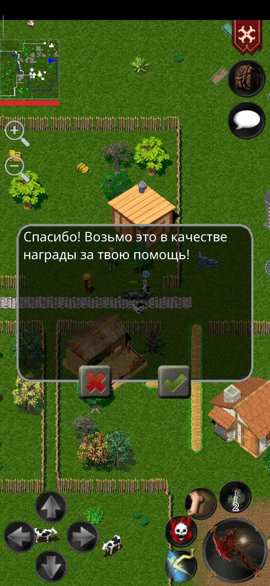 Screenshot_2019-12-09-00-45-13-935_com.dmstudio.ftmmorpg.jpg