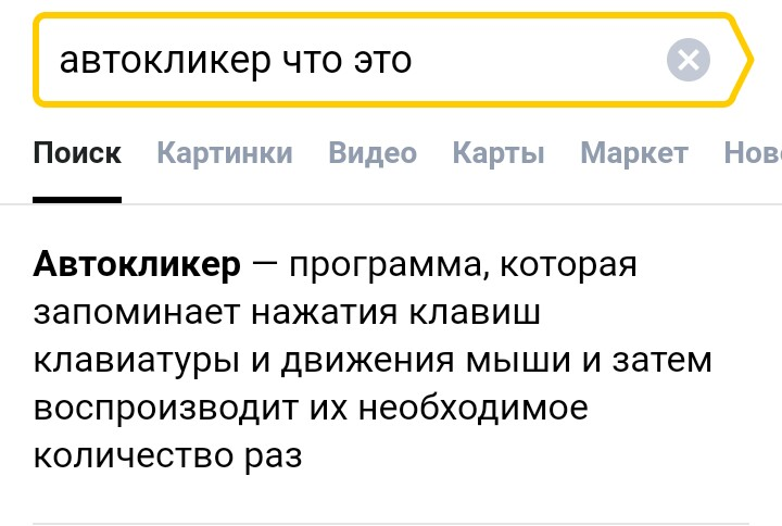 Screenshot_2020-10-19-15-23-06_com.yandex.browser_1603110238282.jpg