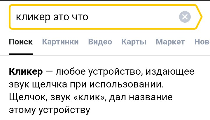 Screenshot_2020-10-19-15-12-42_com.yandex.browser_1603109606652.jpg